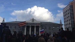 Russian flag in Donetsk