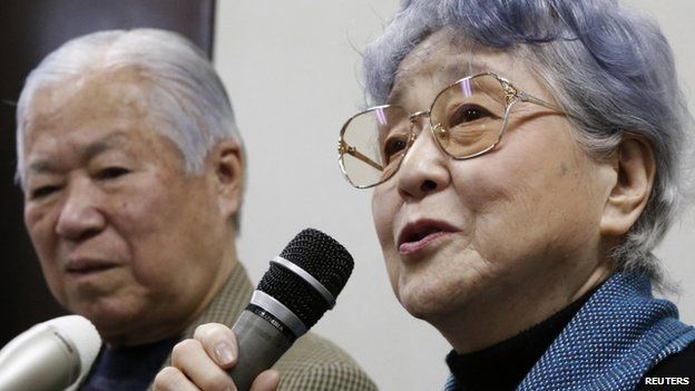 Shigeru Yokota (left) and Sakie Yokota at a press conference in Kawasaki, west of Tokyo, Japan 17 March 2014