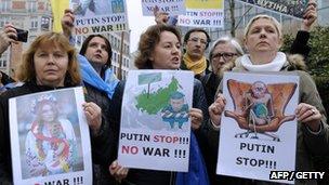 Ukrainian demonstrators