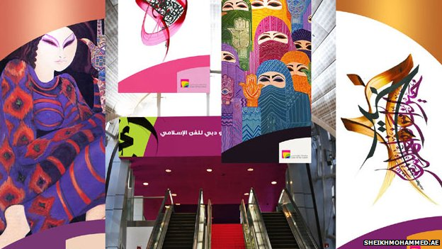 Artist's impression of a Dubai Subway art museum