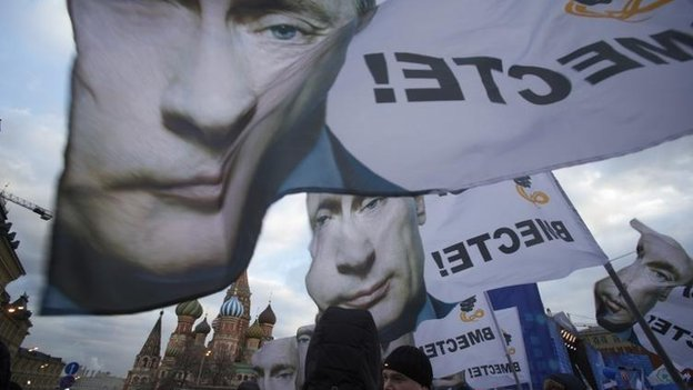 """""""We are together"""" rally in Moscow's Red Square, 18 March"""