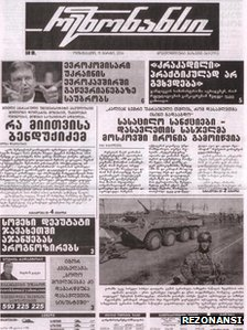 The front page of Georgian paper Rezonansi
