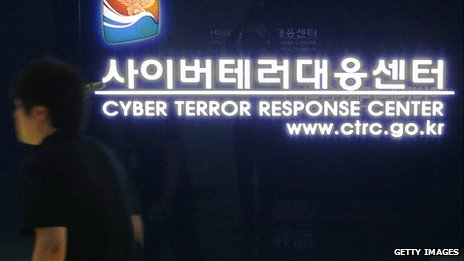 S. Korea's Cyber Terror Response Center
