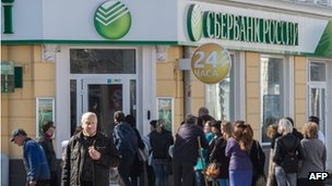 Queue outside Sberbank in Simferopol