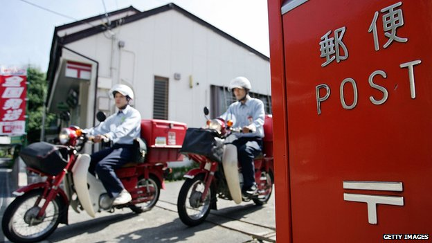 Japanese post box