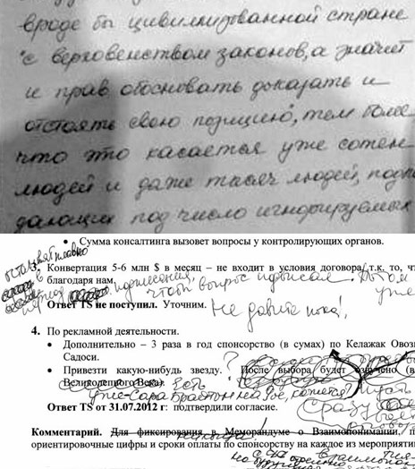 Excerpt from the letter, next to sample of Karimova's handwriting