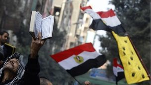 Muslim Brotherhood supporter in Cairo (file photo)