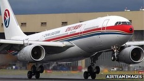 A China Eastern Airlines Airbus at London Heathrow Airport, 16 July 2011
