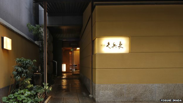 One of the restaurants of Yosuke Imada, a renowned sushi chef in Japan