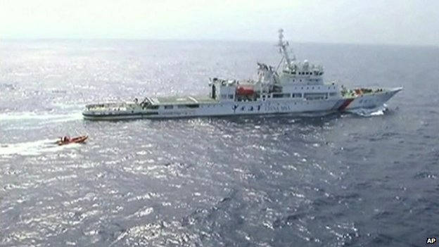 Chinese patrol ship Haixun 01 starts search in new area