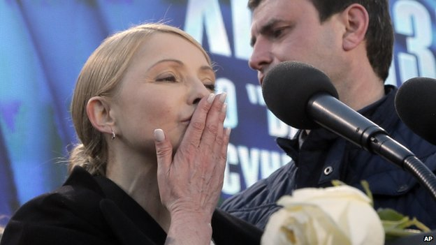 Yulia Tymoshenko during a party congress in Kiev (29 March)