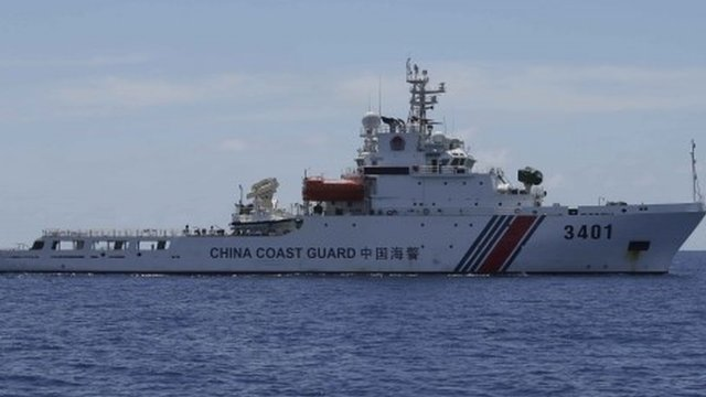 A China Coast Guard vessel
