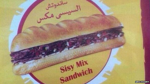 Poster for Egyptian fast food chain Amo Hosny's Sisy Mix sandwich