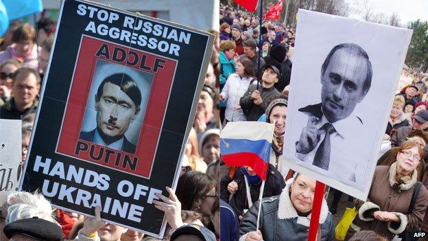 Putin montage