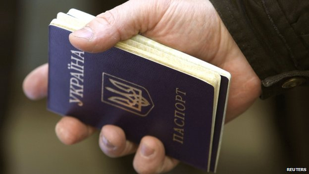 Close-up of Ukrainian passport (24 March 2014)