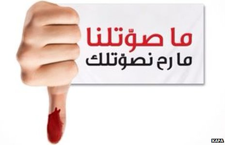 "Picture of a red tipped thumb and the slogan ""You didn't vote for us, so we're not going to vote for you."""