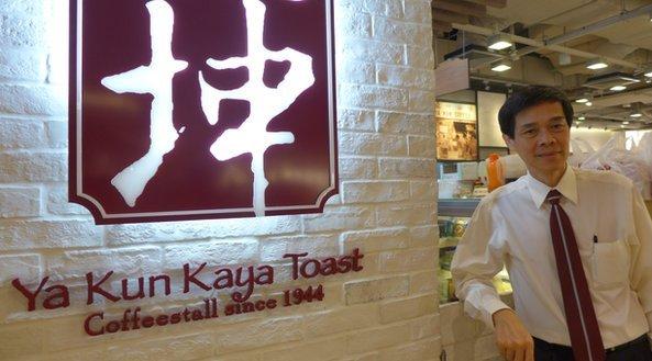 Adrin Loi in front of Ya Kun sign