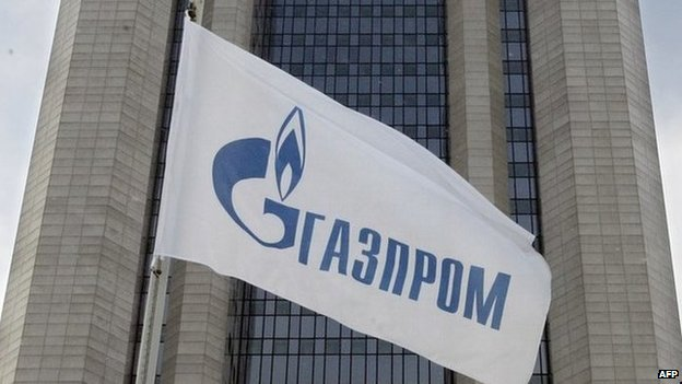 Russian natural gas monopoly giant Gazprom headquarters in Moscow, 03/01/06