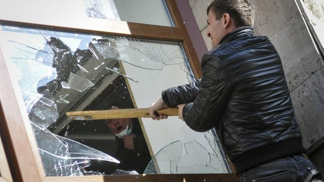 Ukranian city offices attacked