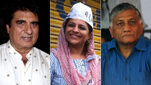 From left to right, Raj Babbar, Shazia Ilmi and General V K Singh are contesting from Ghaziabad