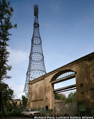 Detail of the Shukhov Tower structure