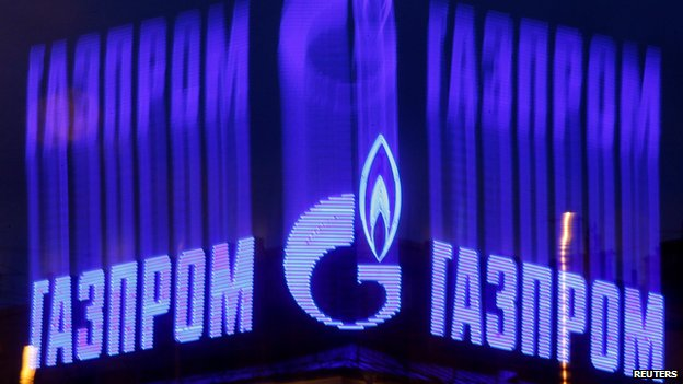 Gazprom logo (file photo)