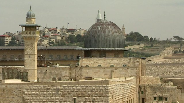 What Makes Jerusalem So Holy Bbc News