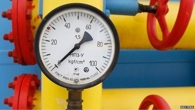 Gas gauge in village north of Kiev (file photo - March 2014)