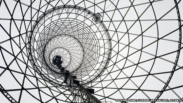 Shukhov Tower, photographed from below