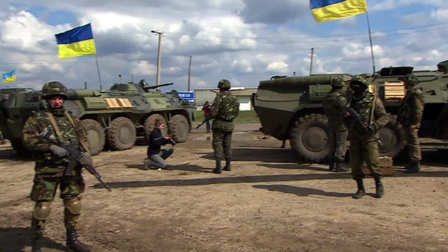 Armed checkpoint run by Ukrainian army