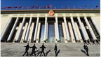 National People's Congress exterior