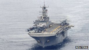 File photo: USS Bonhomme Richard