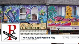 cowley road passion play facebook