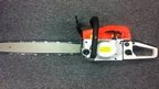 Dangerous chainsaw seized by trading standards