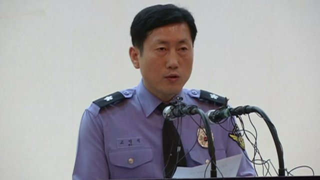 Koh Myung-seok, senior coastguard official