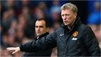 VIDEO: Moyes's final BBC interview at Man Utd