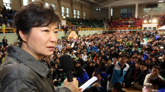 South Korean President Park Geun-hye