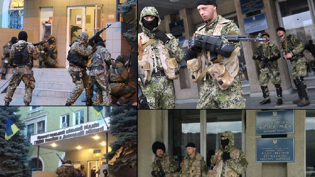 Four photos provided by Ukrainian government appear to show similarly equipped and armed fighters in the Ukrainian towns of both Kramatorsk and Sloviansk