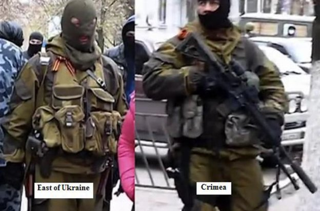 Photos released by Ukrainian government