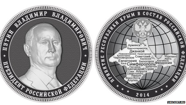 Special edition coin bearing an image of Vladimir Putin and the Crimean Peninsula
