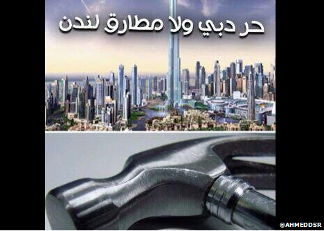Dubai skyline and hammer