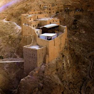 Deir Mar Musa monastery