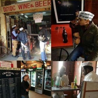 Men in AAP caps drinking alcohol