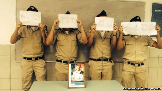 "A photo from the ""I am also with David of the Nahal Brigade"" Facebook page showing soldiers holding up a sign of support"