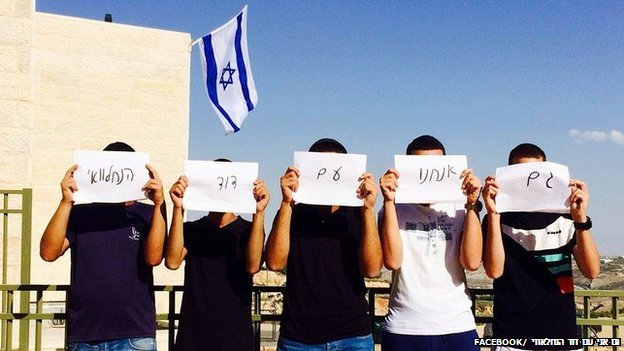 "A photo from the ""I am also with David of the Nahal Brigade"" Facebook page"