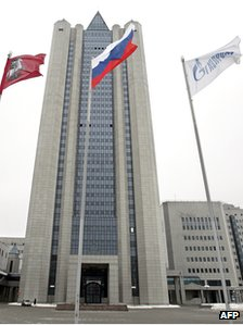 Gazprom HQ in Moscow - file pic