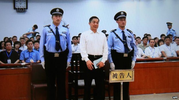 Former Chongqing Party Secretary Bo Xilai is sentenced in Beijing