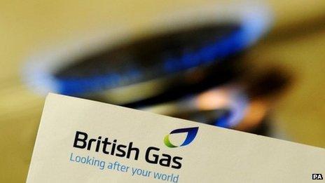 British gas flame