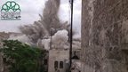 Huge blast 'destroys Aleppo hotel'