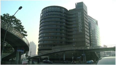 Fosun building